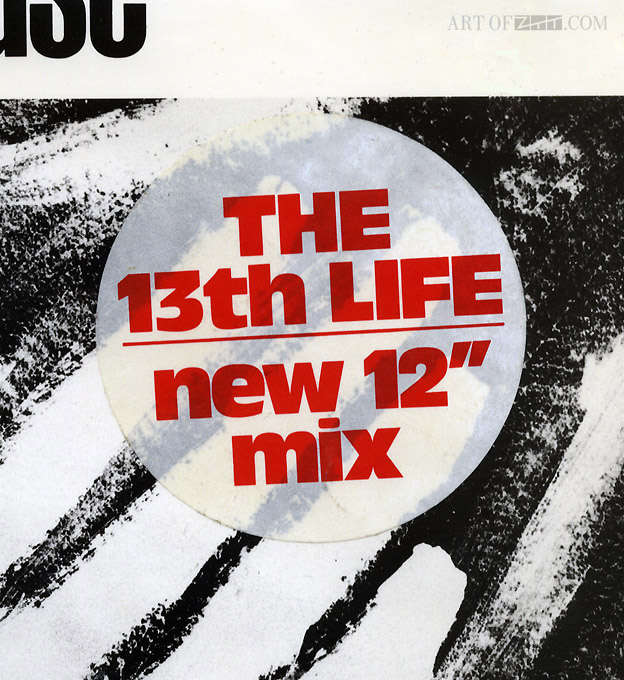 "Propaganda Dr Mabuse 12"" 'The 13th life' remix sticker"
